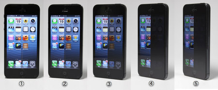powersupport_privacy_film_iphone5_12.jpg