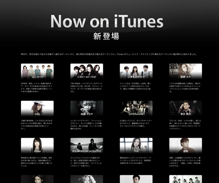 sony_music_on_itunes_1.jpg