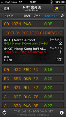 app_of_the_week_flightboard_2.jpg