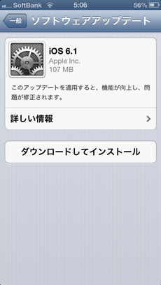 ios_61_release_1.jpg