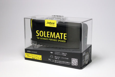 jabra_solemate_review_1.jpg