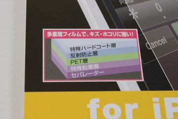 100yen_daiso_film_1.jpg