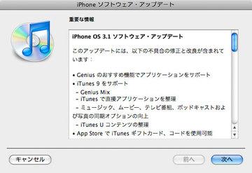 2009_fall_os31_0.jpg