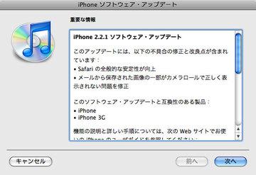 221_update_1.jpg