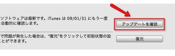 221_update_3.jpg