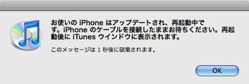 221_update_4.jpg