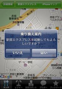 30min_2.jpg