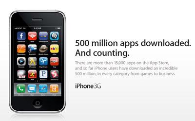 500mil_downloads.jpg