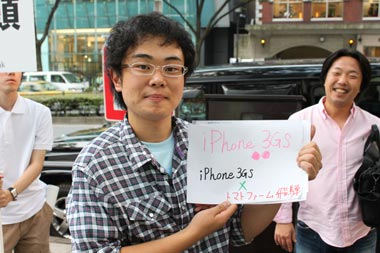 Omotesando_2.jpg