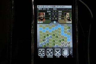 TGS09_Koei_5.jpg