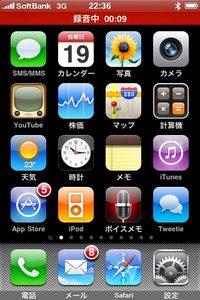 Voice_memo_10.jpg