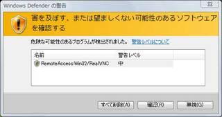 app_biz_vnclite_2.jpg