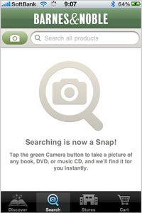 app_book_bn_2.jpg
