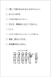 app_book_boodtype_11.jpg