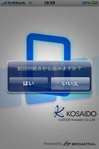 app_book_twitter140_5.jpg