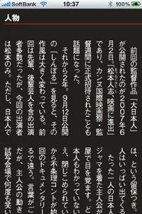 app_books_magastore_11.jpg