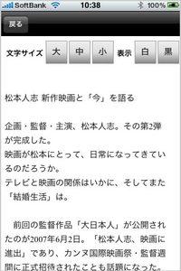 app_books_magastore_12.jpg