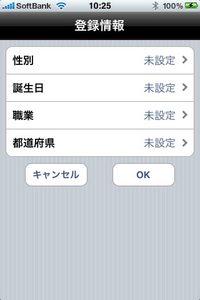 app_books_magastore_2.jpg