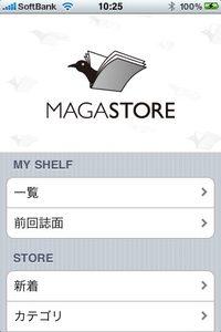 app_books_magastore_3.jpg