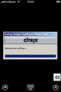 app_bus_citrix_4.jpg