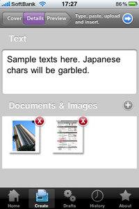 app_bus_ifaxpro_4.jpg