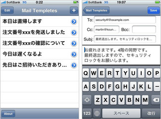 app_bus_speedmailer_1.jpg