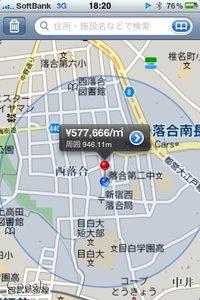 app_busi_chika2009_2.jpg