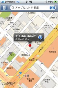 app_busi_chika2009_3.jpg