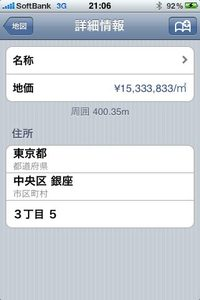 app_busi_chika2009_4.jpg