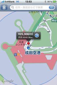 app_busi_chika2009_6.jpg