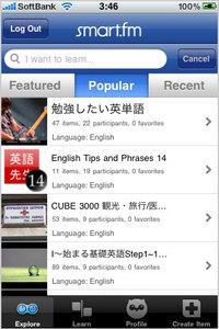 app_edu_smartfm_1.jpg