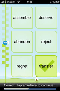 app_edu_smartfm_5.jpg