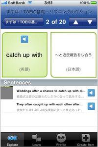 app_edu_smartfm_7.jpg