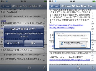 app_ent_2tch_2.jpg