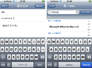 app_ent_2tch_4.jpg
