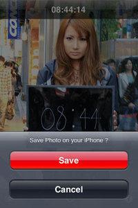 app_ent_bijin_4.jpg