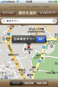 app_ent_dogcompass_3.jpg