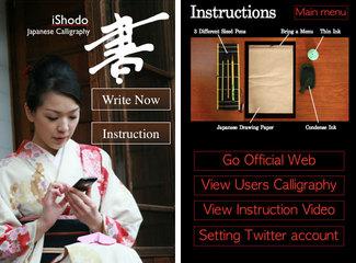 app_ent_ishodo_1.jpg