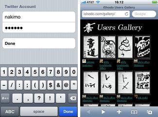 app_ent_ishodo_5.jpg