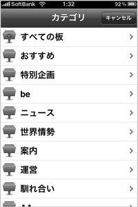 app_ent_mosa_2.jpg
