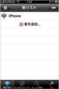 app_ent_mosa_3.jpg