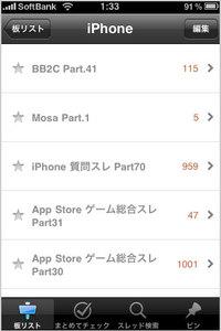app_ent_mosa_4.jpg