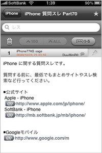 app_ent_mosa_5.jpg