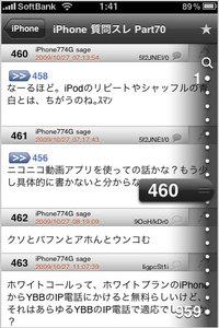 app_ent_mosa_6.jpg