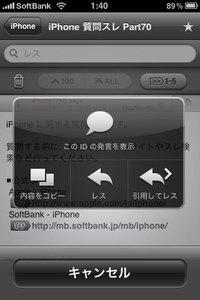 app_ent_mosa_7.jpg