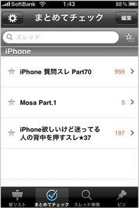 app_ent_mosa_8.jpg