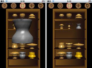 app_ent_pottery_3.jpg