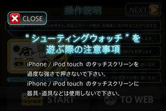 app_ent_rensha_1.jpg
