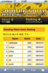 app_ent_rensha_4.jpg