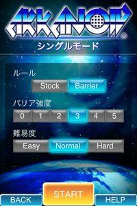 app_game_arkanoid_3.jpg